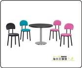 海中天休閒傢俱廣場G 02 摩登 餐廳系列381 6A 胡桃色3 尺圓 桌椅組一桌四椅