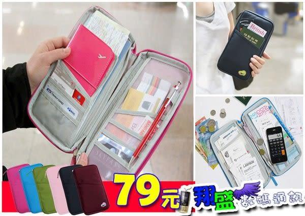 韓版旅行護照包收納袋/護照夾/旅遊收納包/證件包/手拿包/零錢包/硬幣紙鈔 卡片存摺 手機皮夾