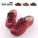 [Here Shoes]皮質鞋面 透氣洞洞 厚底跟高5cm 純色簡約休閒鞋 半包拖鞋 MIT台灣製-AN755