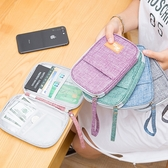 刷色證件護照包 證件包 收納包 韓國 旅行 手提 出國 機票 護照夾 保護套 卡包【N351】慢思行