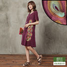 花瓣層次刷色連身裙-紫-F【潘克拉】