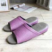 【iSlippers】極致風格-厚跟紓壓皮質室內拖鞋-多色任選暮光紫M