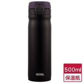 膳魔師 保溫瓶-黑(500ml) 【愛買】