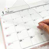 日曆 台灣四季日歷桌面台歷A4簡約學習打卡本每日記事桌歷B5年 潔思米