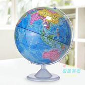 地球儀 世界地球儀32cm大號初中學生用中學生高中生教學版高清立體擺件創意客廳家居座T