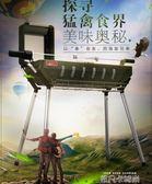燒烤世家多功能燒烤架家用木炭燒烤爐戶外便攜折疊燒烤工具全套igo 依凡卡時尚