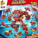 拼裝玩具潘洛斯鋼鐵俠拼裝積木變形機器人復仇者聯盟兒童益智男孩樂高玩具 【快速出貨】