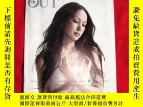二手書博民逛書店日版雜誌罕見to be solo out vol.193Y178