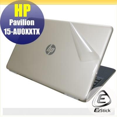 【Ezstick】HP Pavilion 15 型號請內文 二代透氣機身保護貼(含上蓋、鍵盤週圍)DIY 包膜