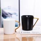 創意陶瓷杯子大容量馬克杯歐式咖啡杯簡約情侶牛奶早餐杯定制LOGO 小時光生活館