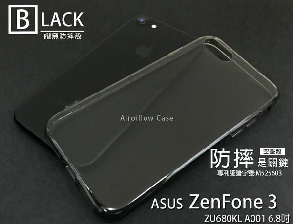 閃曜黑色系【高透空壓殼】華碩 ZenFone3ultra ZU680KL A001 矽膠套皮套手機套殼保護套殼