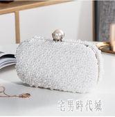 2019新款韓版珍珠包包手拿包新娘手包宴會包珍珠鏈條包包 XN1069【宅男時代城】