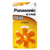 Panasonic 國際牌PR鋅空助聽器電池 6入 / 卡 PR48