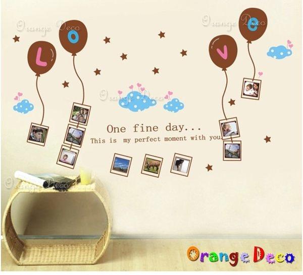 壁貼【橘果設計】氣球相框 DIY組合壁貼 牆貼 壁紙室內設計 裝潢 壁貼