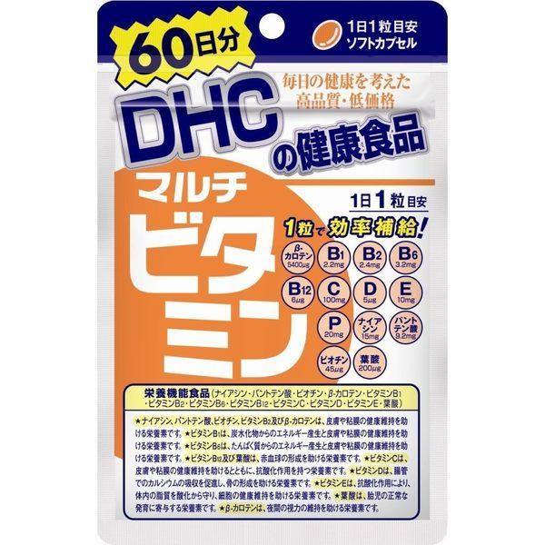 素晴館 全新DHC綜合維他命(60日份60粒)~