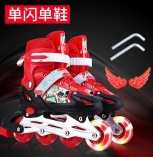 直排輪 特價溜冰鞋兒童全套裝男女直排輪旱冰輪滑鞋初學者3-5-6-8-12歲【快速出貨八折搶購】