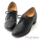D+AF 英倫風格.拷克線綁帶中跟牛津鞋*黑