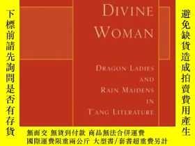 二手書博民逛書店The罕見Divine WomanY256260 Edward H. Schafer Floating Wor