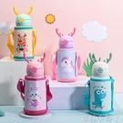 智能兒童保溫杯帶吸管兩用幼兒園小學生不銹鋼寶寶防摔便攜水杯子 蘿莉新品