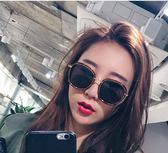 雙十一返場促銷2018新款網紅墨鏡女韓版潮明星圓臉2017太陽鏡偏光眼鏡復古風