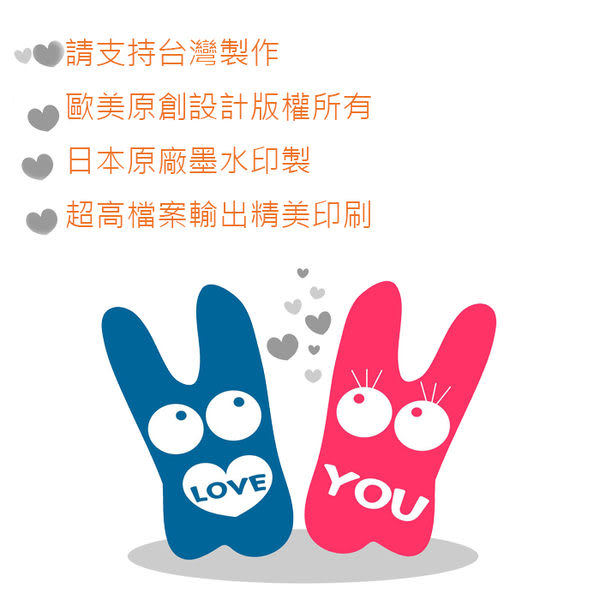 ♥ 俏魔女美人館 ♥htc one max/T6 {熊熊*水晶硬殼} 手機殼 手機套 保護殼
