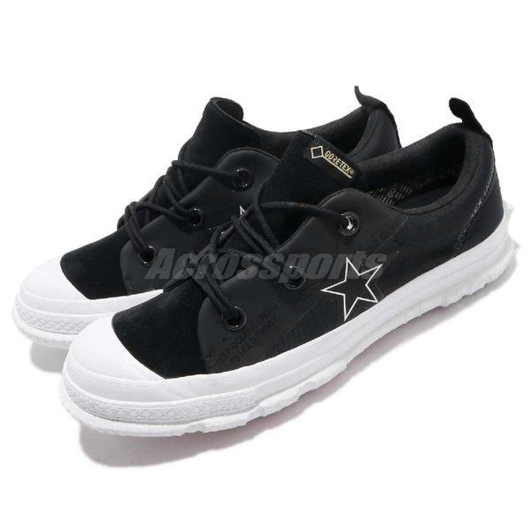 【六折特賣】Converse One Star MC18 GORE-TEX 黑 白 防水鞋面 男鞋 女鞋 休閒鞋【PUMP306】 163178C