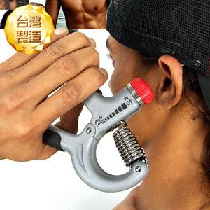 握力器│台灣精品40公斤調節腕力器(10~40KG)可調式指力器.另售健美輪啞鈴仰臥板器材推薦
