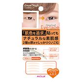 KOJI DM自然裸色雙層式雙眼皮貼/自然 180枚