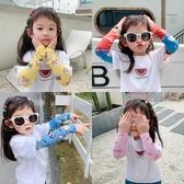 夏季防曬兒童冰袖 2-8歲 卡通系列男童女童冰絲袖 防紫外線