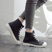 雨靴 雨鞋女中筒成人防滑時尚鞋帶果凍女士膠鞋雨靴下雨天 唯伊時尚