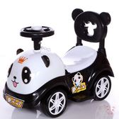 兒童扭扭車1-3歲寶寶助步滑行四輪玩具車帶音樂妞妞搖擺車溜溜車XW(1件免運)