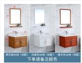 浴櫃 太空鋁合金浴室櫃組合小戶型洗臉臺盆洗手盆簡約現代衛生間洗漱臺  ATF  魔法鞋櫃