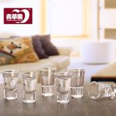 家用玻璃白酒杯一口杯酒杯小號酒盅小號杯酒具