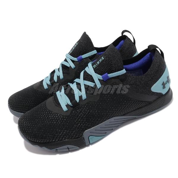 Under Armour UA 訓練鞋 TriBase Reign 3 黑 藍 男鞋 【ACS】 3023698002