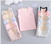 兒童針織背心 兒童保暖背心冬季加厚寶寶馬甲針織【免運直出】