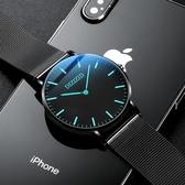 手錶 超薄青少年手表男高中學生潮流簡約黑科技電子石英表男士機械防水
