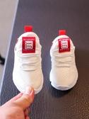 兒童運動鞋秋季新款透氣網面鞋男童學步單鞋女童小白鞋韓版1-3歲2  Cocoa
