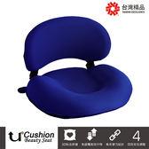 【網特生活】KUONAO 人體工學氣控可調整式 樂腰美臀坐墊 (KN-013海軍藍).舒壓坐墊辦公室