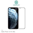 【愛瘋潮】NILLKIN Apple iPhone 12 Pro Max Amazing CP+PRO 防爆鋼化玻璃貼 滿版防指紋 防刮 防爆