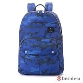 beside u BAP 輕量大容量13吋筆電行李箱拉桿後背包-藍色迷彩 原廠公司貨
