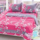 雙人床包 / 涼被 四件組 (紅豆葉) 含兩件美式信封薄枕套 活性絲柔棉 好夢寢具台灣製