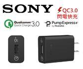SONY UCH12 QC 3.0 原廠旅充 usb原廠快速充電器 UCH-12 原廠充電頭 Quick Charge™ 3.0 原廠極速旅充