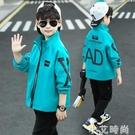 男童春秋裝外套2020新款韓版中大兒童棒球服風衣夾克帥洋氣上衣潮 小艾新品