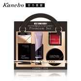 Kanebo 佳麗寶 COFFRET D OR光色立體粉底液UV魔幻假日派對組(2款任選)