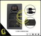 ES數位 FOR GoPro HERO9 AHDBT-901 攝影機 電池專用 LCD顯示 快速雙槽 充電器 雙充 雙槽充