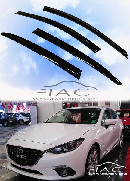 Mazda 3 馬三 Sedan 2014- 台製晴雨窗 【IAC車業】