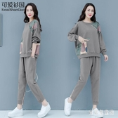 2019年新款女時尚套裝褲子潮韓版寬鬆大碼兩件套印花休閑洋氣秋裝 YN2114『寶貝兒童裝』