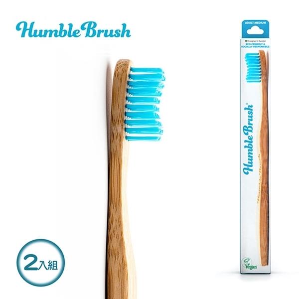【Babytiger虎兒寶 】瑞典Humble Brush 成人牙刷超軟毛 2入組-藍色