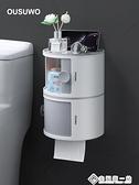 面紙盒系列 廁所紙巾盒衛生間家用收納捲紙架免打孔壁掛置物架多功能疊層防水 幸福第一站