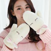 手套女冬天可愛韓版學生加絨加厚保暖防寒卡通萌全指掛繩毛絨手套
